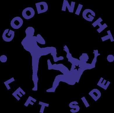 Принт Кружка 320ml Good Night - FatLine