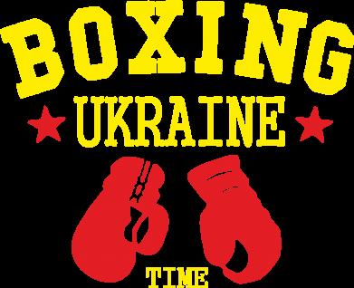 Принт Футболка Поло Boxing Ukraine - FatLine