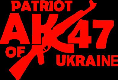 Принт Сумка Patriot of Ukraine - FatLine