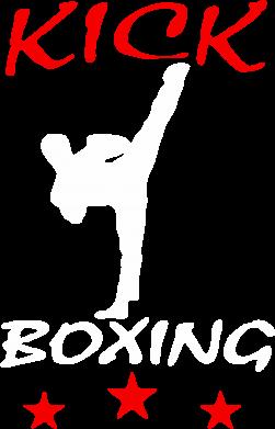 Принт Мужская толстовка на молнии Kickboxing Fight - FatLine