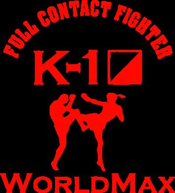 Принт Штаны Full contact fighter K-1 Worldmax - FatLine