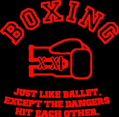 Принт Коврик для мыши Boxing just like ballet - FatLine
