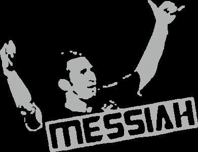 Принт Мужская майка Messi - FatLine