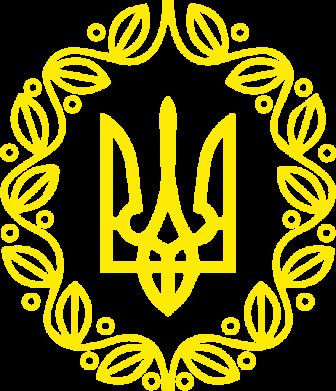Принт Мужская футболка  с V-образным вырезом Герб Украины - FatLine