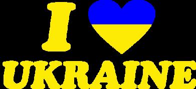 Принт Женская майка Я люблю Украину - FatLine