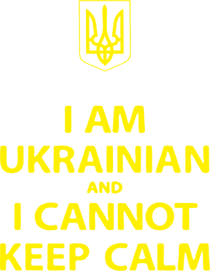 Принт Женская футболка I AM UKRAINIAN and I CANNOT KEEP CALM - FatLine