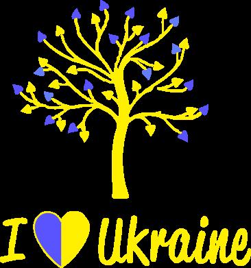 Принт Женская майка I love Ukraine дерево - FatLine