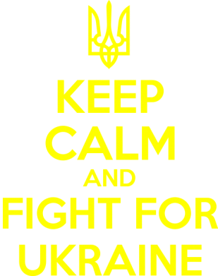 Принт Мужская майка KEEP CALM and FIGHT FOR UKRAINE - FatLine