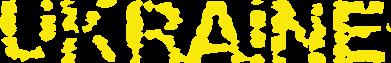 Принт Женская толстовка Ukraine (потрісканий напис) - FatLine