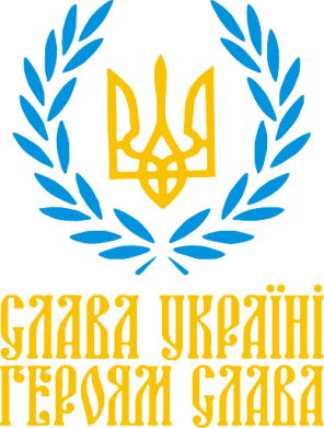 Принт Женская майка Слава Україні! Героям Слава! (Вінок з гербом) - FatLine