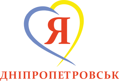 Принт Женская майка Я люблю Дніпропетровськ - FatLine