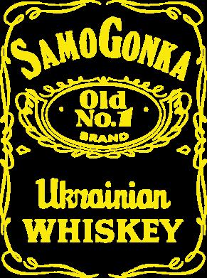Принт Женская майка SamoGonka (Jack Daniel's) - FatLine