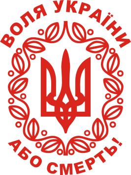 Принт Женская майка Герб України з візерунком - FatLine