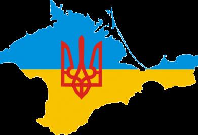 Принт Штаны Крым это Украина - FatLine