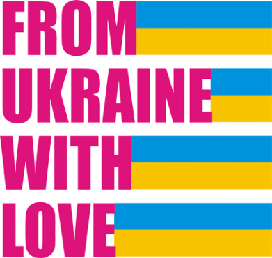 Принт Подушка With love from Ukraine - FatLine