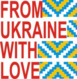 Принт Коврик для мыши From Ukraine with Love (вишиванка) - FatLine