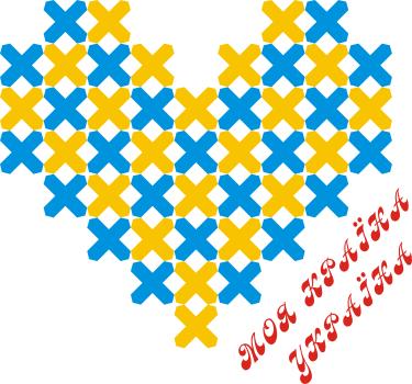Принт Подушка Серце з хрестиків - FatLine