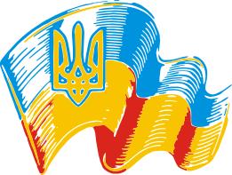 Принт Кружка 320ml Прапор України з гербом - FatLine