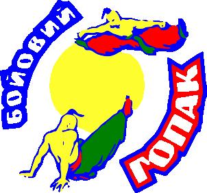 Принт Подушка Бойовий гопак - FatLine