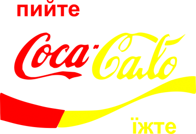 Принт Реглан Пийте Coca, іжте Сало - FatLine