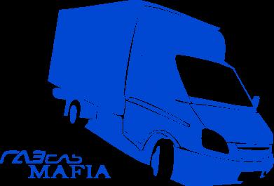 Принт Кружка 320ml Газель Мафия - FatLine