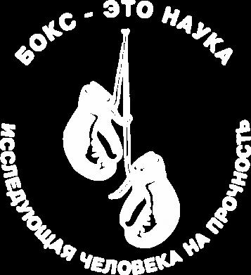 Принт Мужская футболка  с V-образным вырезом Бокс - наука - FatLine