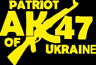 Принт Мужская толстовка на молнии Patriot of Ukraine - FatLine