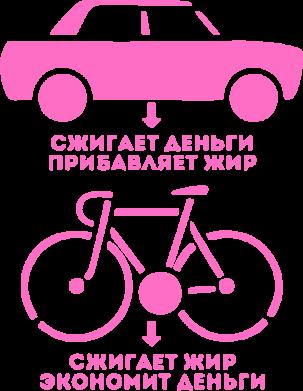 Принт Детская футболка Сравнение велосипеда и авто - FatLine