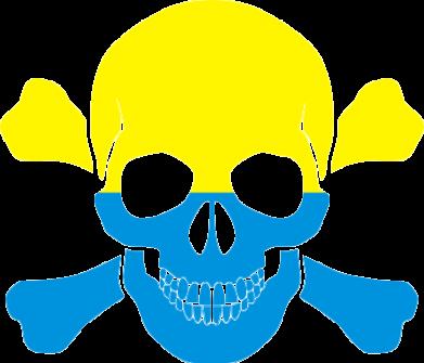 Принт Детская футболка Двокольоровий череп - FatLine