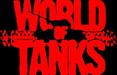 Принт Подушка WOT гусеницы - FatLine