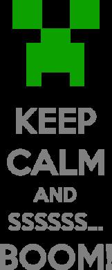 Принт Подушка Keep calm and ssssssss...BOOM! - FatLine