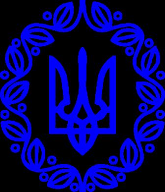 Принт Коврик для мыши Герб Украины - FatLine