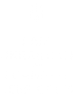 Принт Женская майка I AM UKRAINIAN and I CANNOT KEEP CALM - FatLine