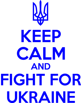 Принт Футболка KEEP CALM and FIGHT FOR UKRAINE - FatLine
