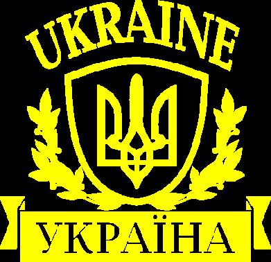 Принт Женская футболка поло Україна ненька - FatLine