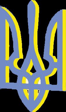 Принт Мужская толстовка на молнии Двокольоровий герб України - FatLine