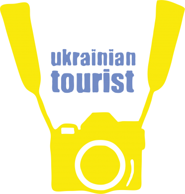 Принт Штаны Ukrainian Tourist - FatLine