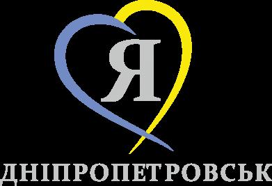 Принт Футболка Поло Я люблю Дніпропетровськ - FatLine