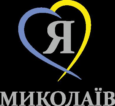 Принт Шапка Я люблю Миколаїв - FatLine
