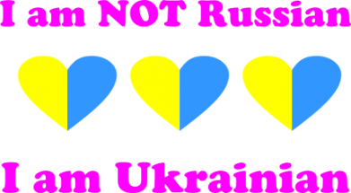Принт Подушка I am not Russian, a'm Ukrainian - FatLine
