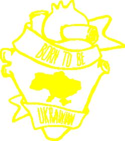 Принт Футболка Поло Born to be Ukrainian - FatLine