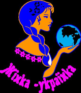 Принт Футболка Жінка-Українка - FatLine