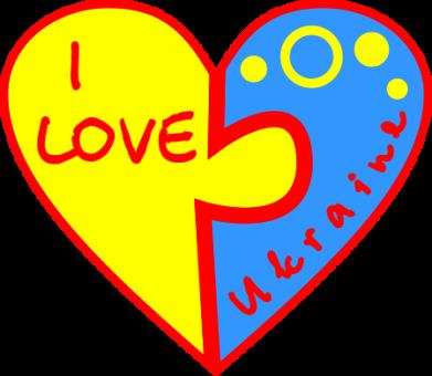 Принт Реглан I love Ukraine пазлы - FatLine