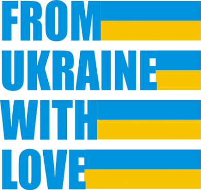 Принт Фартук With love from Ukraine - FatLine