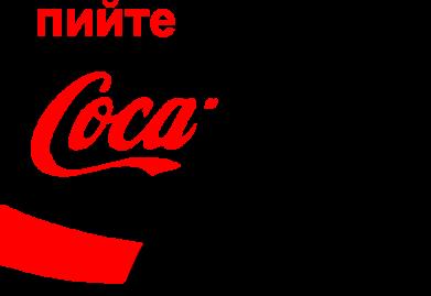Принт Коврик для мыши Пийте Coca, іжте Сало - FatLine