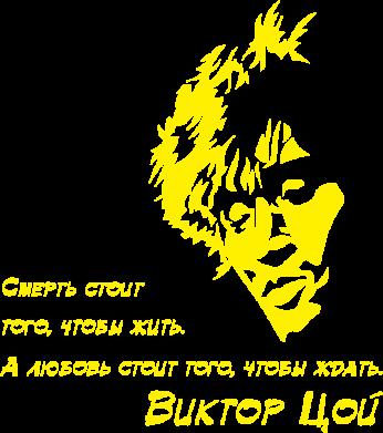 Принт Женская толстовка Виктор Цой - FatLine