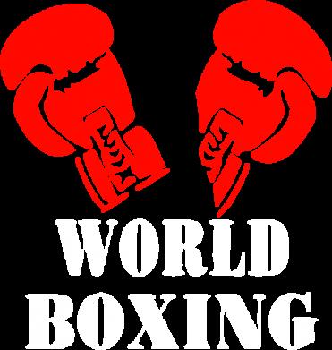 Принт Мужская толстовка на молнии World Boxing - FatLine