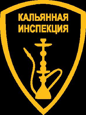 Принт Футболка Поло Кальянная инспекция - FatLine