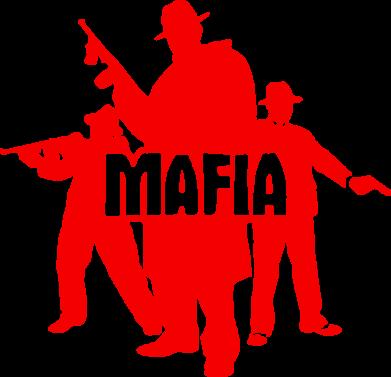 Принт Мужская толстовка на молнии Mafia - FatLine