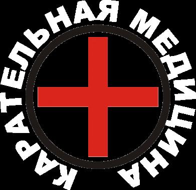 Принт Женская футболка Карательная медицина лого - FatLine
